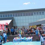 2017年 7月 9日 仁木町さくらんぼフェスティバル