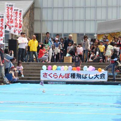 2019年7月14日 第36回仁木町さくらんぼフェスティバル