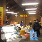 2016年11月18日~ しりべし味覚市