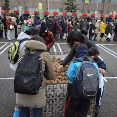 2018年11月23日 第37回めむろ収穫感謝祭