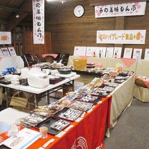 2016年 3月18日~ 小樽市 春の美味もん市(2016)