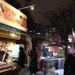 ◆さっぽろ雪まつり◆今年も札幌の大通公園で開催されているさっぽろ雪まつりへ行って参りました。