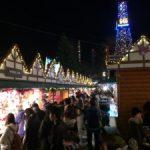 ◆ミュンヘンクリスマス市 in Sapporo◆グリューワインで特別なクリスマス
