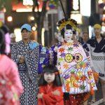 2019年8月 1日~2019年8月3日 札幌市 第55回すすきの祭り