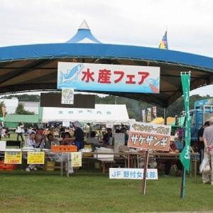 別海町産業祭