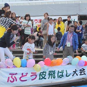 2018年10月 7日 仁木町うまいもんじゃ祭り