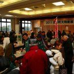 2015年12月 6日 2015池田町大物産展