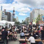 2017年 9月 1日 創成川公園サンキューフェスティバル