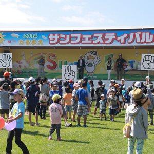 2015たるまえサンフェスティバル