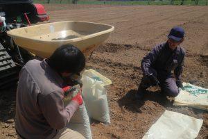 3.肥料を計算します