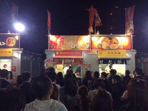 ◆いってきました!札幌ラーメンショー◆夜の大通公園はラーメンショーとライラックまつりで賑わっていました