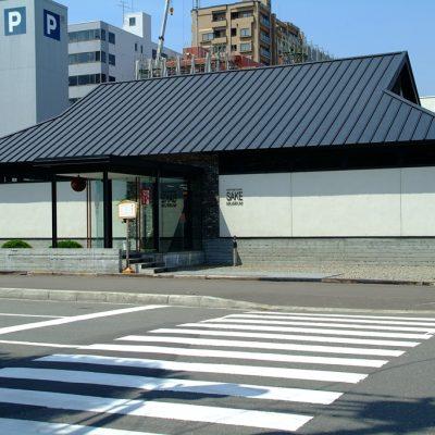 札幌の地酒「千歳鶴」 千歳鶴 酒ミュージアム