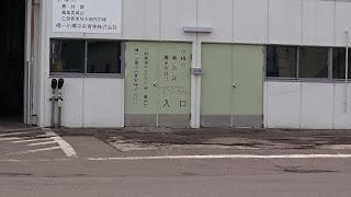 めぐみの里 ぴっぴ 2018年5月1日