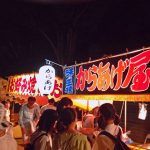 2019年6月14日~2019年6月16日 北海道神宮例祭(札幌祭り)