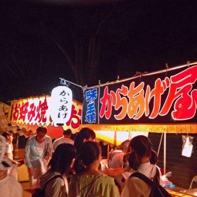 2019年 8月14日~8月15日 函館八幡宮例大祭